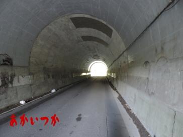 コツコツトンネル(久峰隧道)7