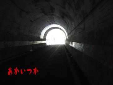 コツコツトンネル(久峰隧道)8