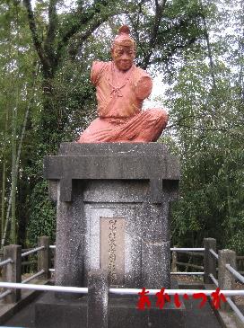 天神山公園5