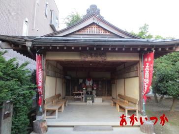 五個地蔵(中野陣屋処刑場跡)2