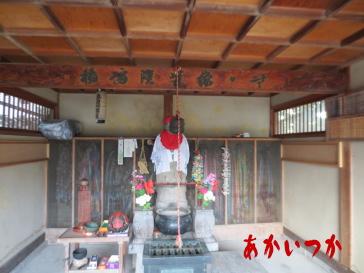 五個地蔵(中野陣屋処刑場跡)3