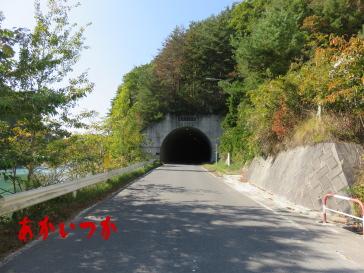 花上トンネル
