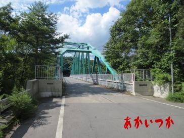 軽井沢大橋
