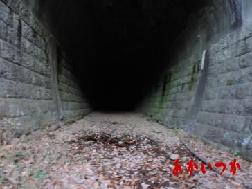 乙事トンネル4