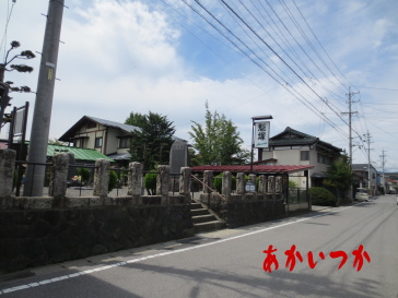 魁塚(相楽塚)矢木崎処刑場跡