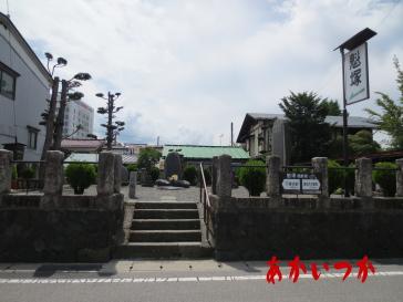魁塚(相楽塚)矢木崎処刑場跡2