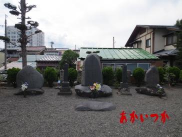 魁塚(相楽塚)矢木崎処刑場跡3