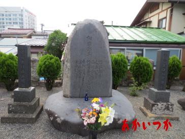 魁塚(相楽塚)矢木崎処刑場跡4