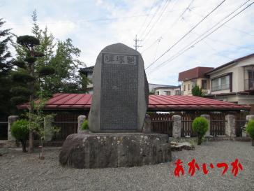魁塚(相楽塚)矢木崎処刑場跡5