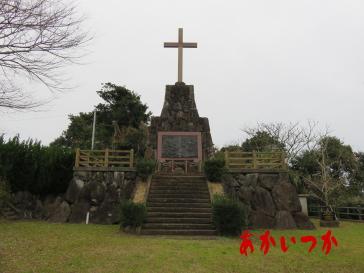 ガスパル様(黒瀬の辻殉教碑)