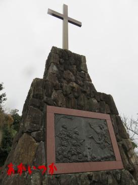 ガスパル様(黒瀬の辻殉教碑)3