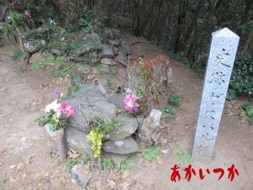 ガスパル様(黒瀬の辻殉教碑)7