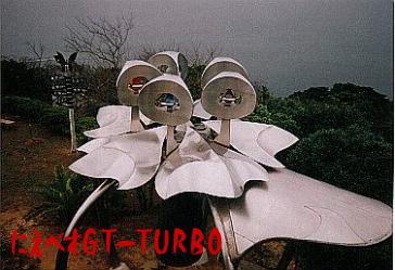権現山にえべすGT-TURBO13
