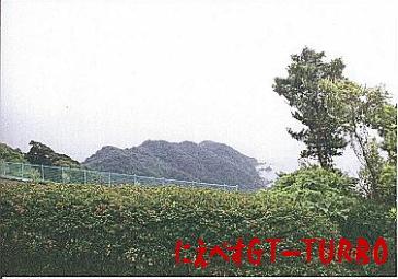 権現山にえべすGT-TURBO5
