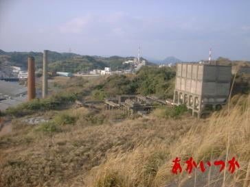 廃炭鉱S2