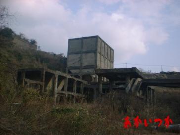 廃炭鉱S4