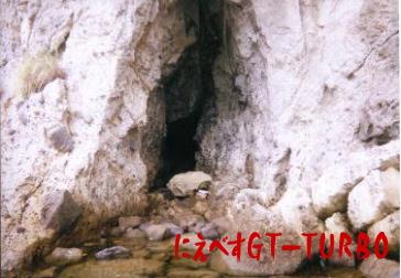飯香の浦にえべすGT-TURBO3