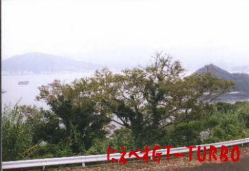神ノ島公園にえべすGT-TURBO6