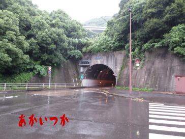 木鉢トンネル