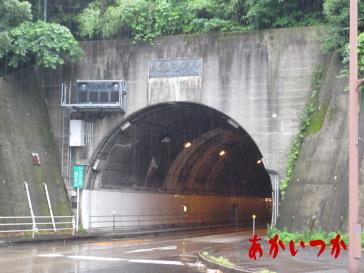 木鉢トンネル2