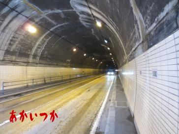 木鉢トンネル4