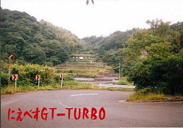 こしき岩にえべすGT-TURBO1