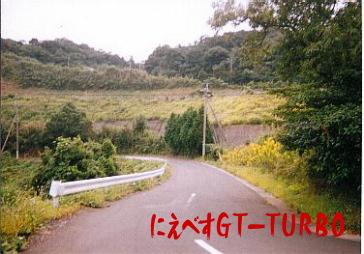こしき岩にえべすGT-TURBO2