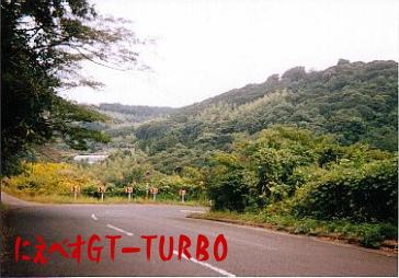 こしき岩にえべすGT-TURBO3
