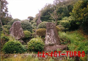 こしき岩にえべすGT-TURBO4