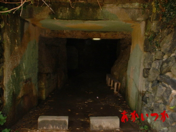 黒崎砲台跡2