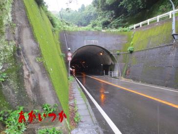 滑石トンネル