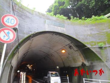 滑石トンネル2