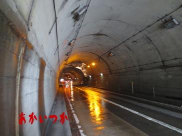 滑石トンネル5