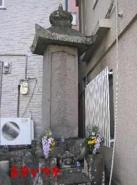 西坂処刑場跡3