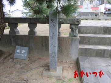 千人塚(生月)3