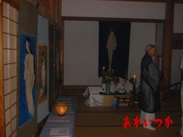産女の幽霊像4