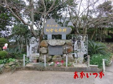 山田教会3