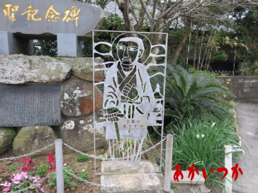 山田教会4