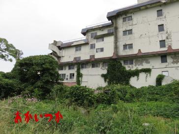 廃ホテルS4
