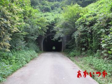 比礼隧道(榎峠)