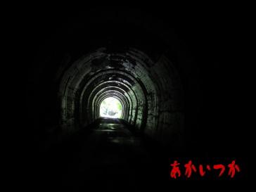 比礼隧道(榎峠)3