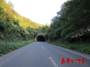 人面トンネル
