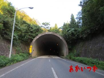 人面トンネル2