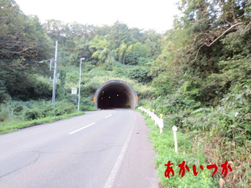 人面トンネル3