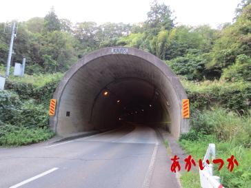 人面トンネル4