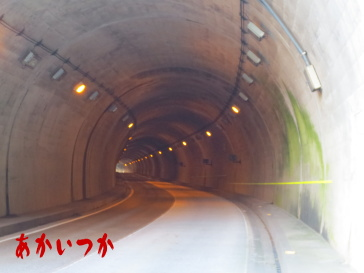 人面トンネル5