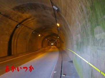 人面トンネル6