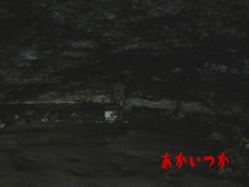 七面大天女岩屋7