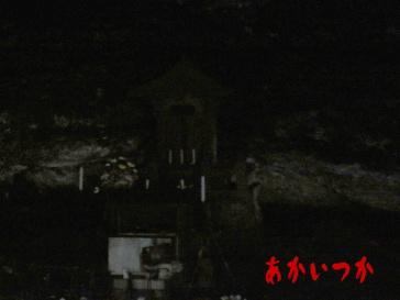 七面大天女岩屋8