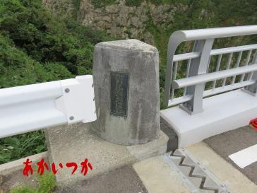 海府大橋3